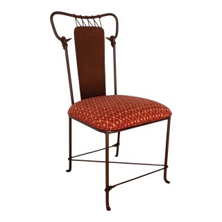 Vintage Brutalist Hand Forged Metal Artistic Accent Chair For Sale