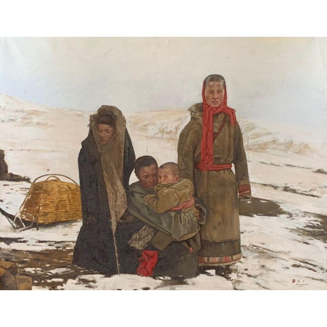 Mongolian women and children painted by Maquan. The portrait of the small family group in a cold and barren landscape is a...