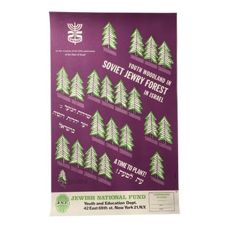 1970s Vintage Jewish National Fund Youth Woodland Poster For Sale