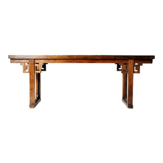 Qing Dynasty Chinese Open Trestle-Leg Altar Table For Sale