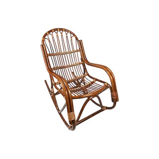Albini Style Rocking Chair For Sale