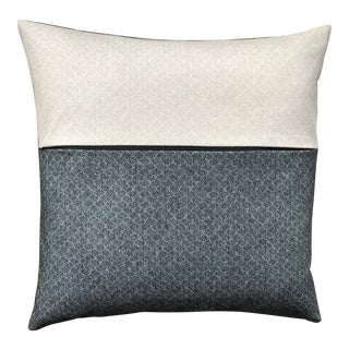 Neutral Tonal Reversible Pillow For Sale