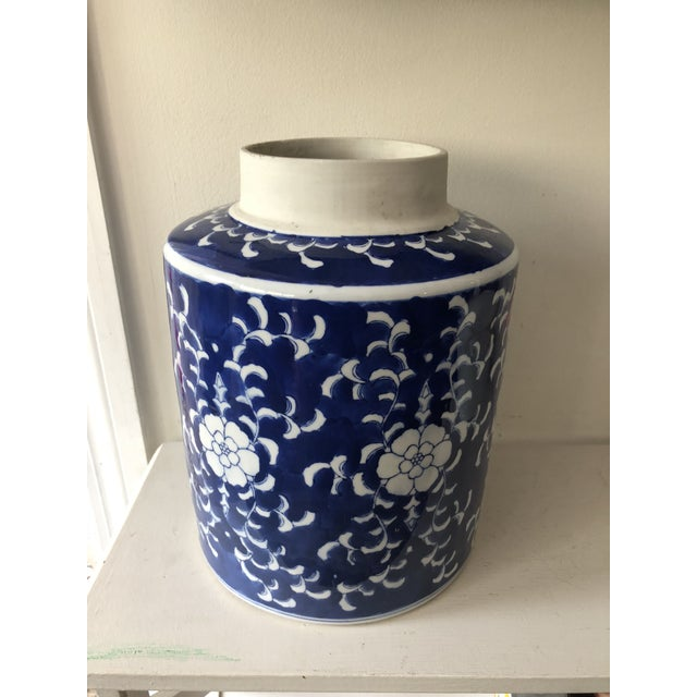 1980s Large Blue & White Jar For Sale - Image 5 of 6