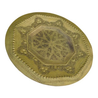 Moroccan Brass Tray W/ Ornate Engravings For Sale