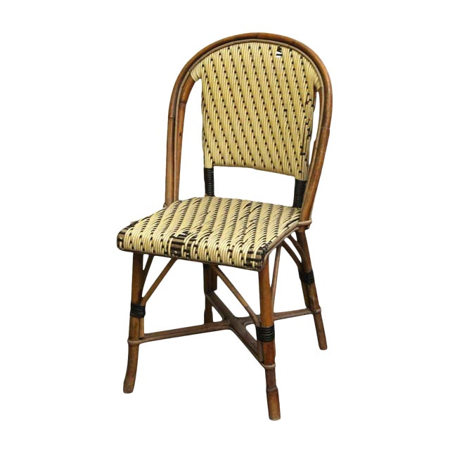 Wicker & Wood Frame Chair For Sale