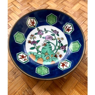 20th Century Chinese Floral Porcelain Catchall Dish Preview