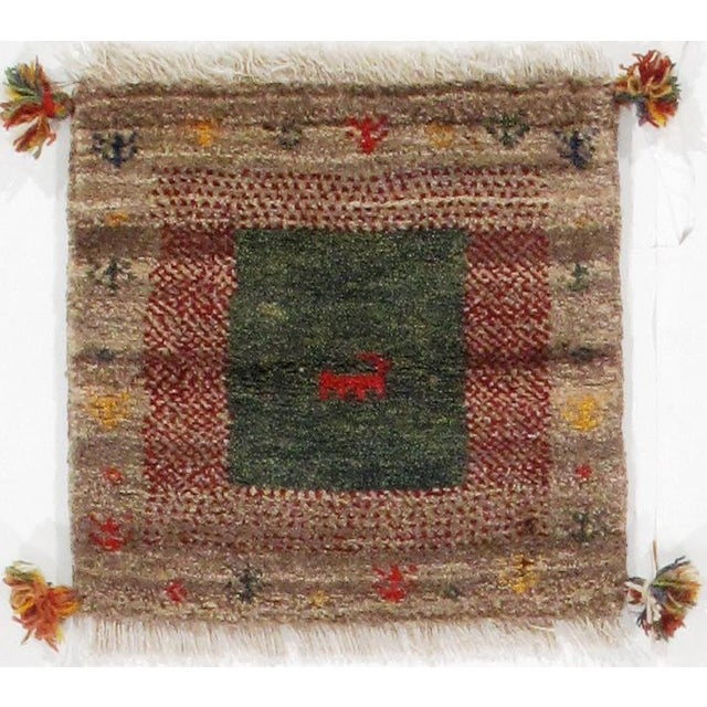 Persian Pasargad N Y Genuine Persian Gabbeh Scatter Rug - 1′3″ × 1′3″ For Sale - Image 3 of 3