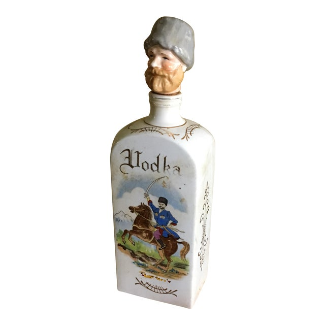 Antique Russian Vodka Decanter - Image 1 of 5