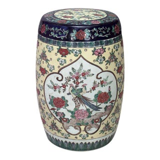 Asian Chinese Style Yellow and Blue Porcelain Garden Seat For Sale