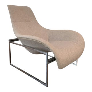 Mart Recliner Chair by Antonio Citterior 4 B&B Italia For Sale