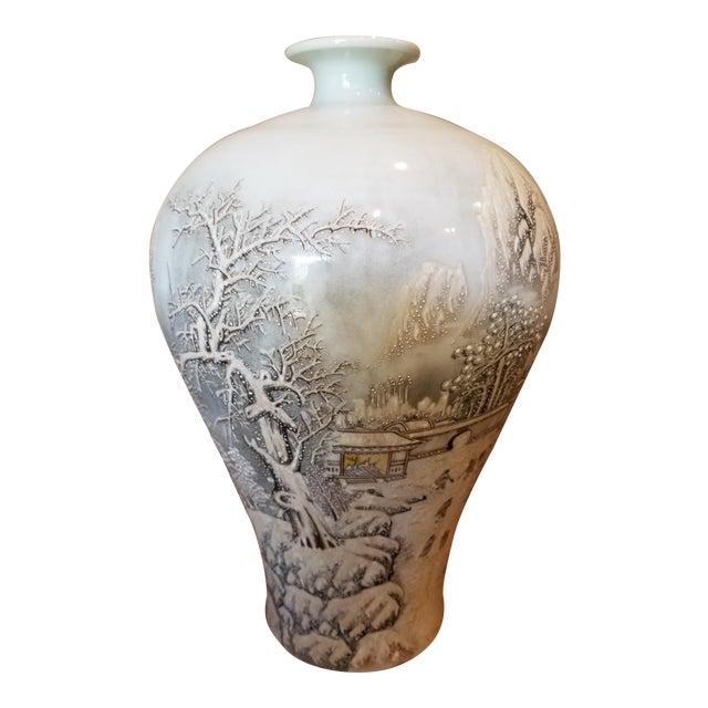 Vintage Chinese Winter Scene Vase For Sale