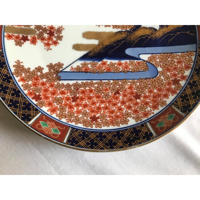 Mid 20th Century Vintage Mid Century Japanese Hand Painted Gold Imari Decorative Plate For Sale - Image 5 of 13