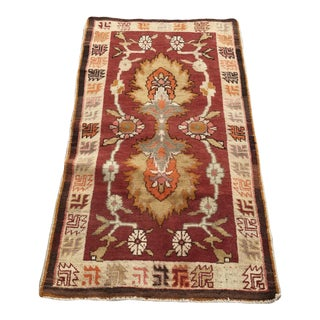 "Hand Made Vintage Artistic Turkish Area Runner 2'10"" X 5'6"" For Sale"