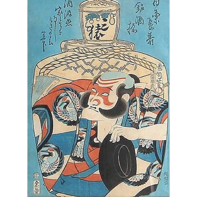 Colorful and playful antique Japanese woodblock print in contemporary frame, circa 1950s. Frame size: 16 W x 20 H x 0.5 D...