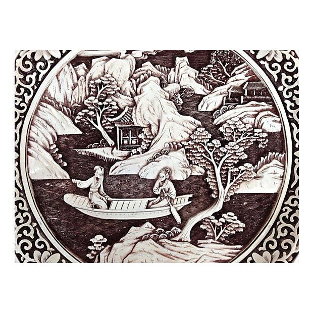 Antique Chinese Hand-Carved White Cinnabar Plate - Image 2 of 4