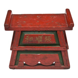 Antique Chinese Red Lacquered Stand For Sale