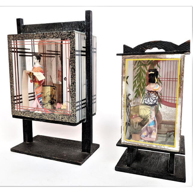Vintage Japanese Miniature Geisha Shadow Boxes - A Pair - Image 3 of 11