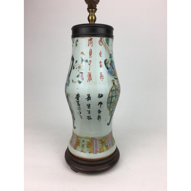 Famille Rose Vintage Table Lamp For Sale - Image 4 of 5