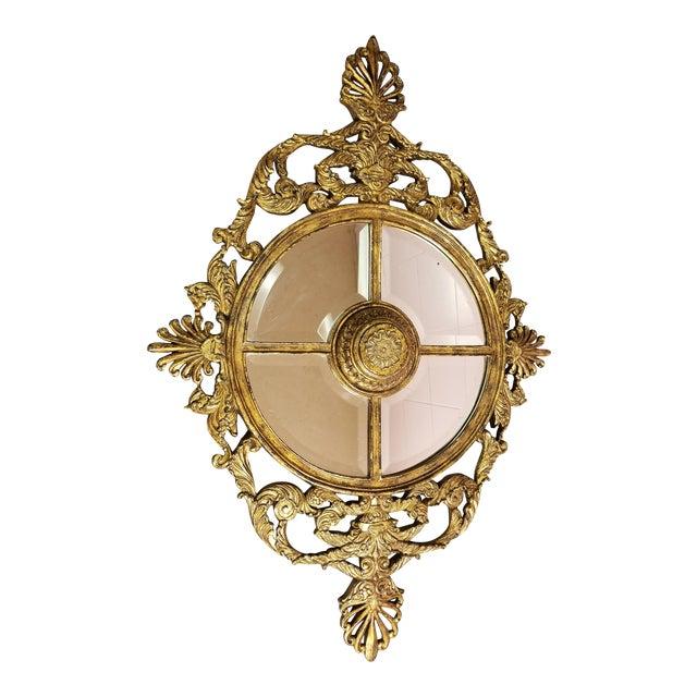 La Barge Ornate Baroque Gold Gilt Beveled Wall Mirror - Image 1 of 7