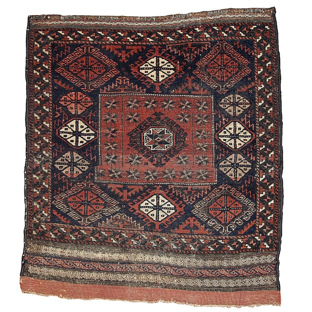 1880s Handmade Antique Afghan Baluch Rug - 2.7' X 2.10' For Sale