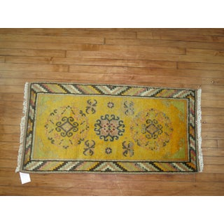 Yellow Antique Khotan Rug, 2'1'' X 4' Preview