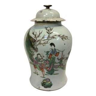 Antique Chinese Ginger Jar For Sale