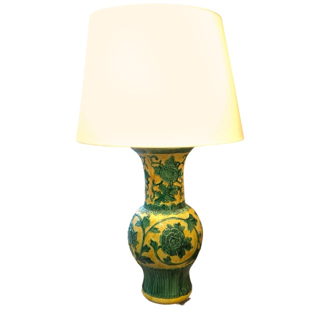 Striking Large Yellow and Green Chinese Vase Shaped Lamp For Sale