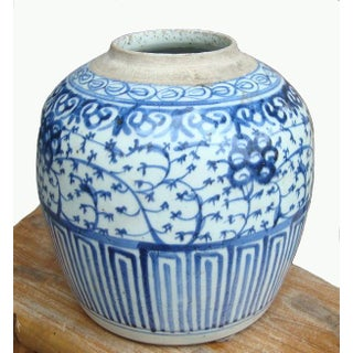 Vintage Chinese Blue and White Vase Preview