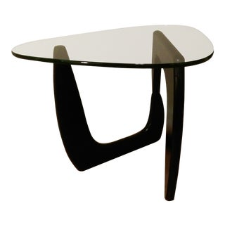 Noguchi Style (*Not a Coffee Table*) Side / End Table