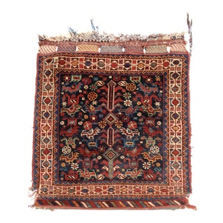 Khamseh Bag For Sale
