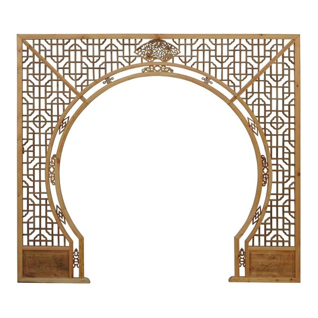 Chinese Light Natural Wood Arch - Image 1 of 10