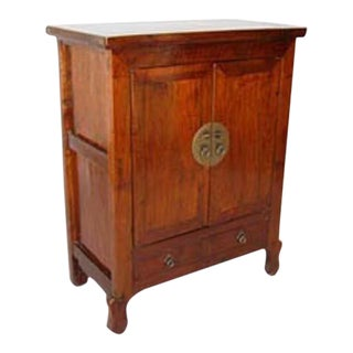 Early 19th Century Elm Cabinet For Sale