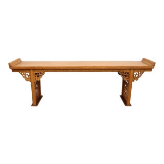 Antique 19th C. Chinese Hardwood 8ft Altar Table For Sale