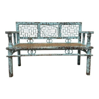 Distress Baby Blue Rattan Insert Bench For Sale