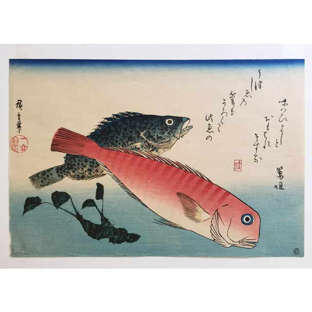 Recarved woodblock print by Utagawa Hiroshige (also known as Andō Hiroshige, 1797-1858) on traditional handmade washi...