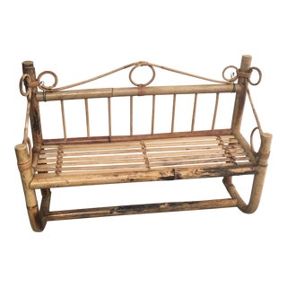Vintage 1970's Bent Bamboo and Wicker Wall Shelf For Sale