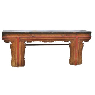 Early 19th Century Chinese Antique Northern Elm Wood Table For Sale