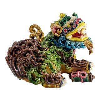 Vintage Foo Dog Porcelain Statue Figurine - Signed - Koji Pottery Guardian Lion - Asian Chinese Chinoiserie Mid Century Modern Palm Beach Boho Chic For Sale