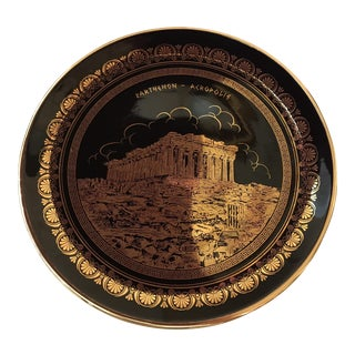 Vintage 24k Gold Trim Greek Parthenon Black Plate