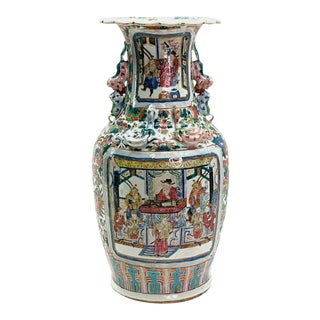 Late 19th. Century Chinese Famille Rose Porcelain Vase With Foo Dogs & Chimeras For Sale