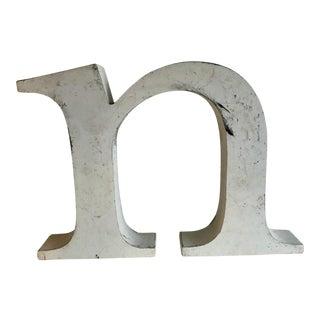 Vintage Metal Rustic Letter N For Sale