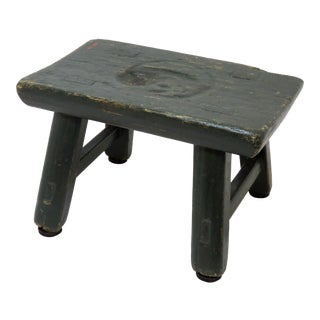 1880s Primitive Wood Milking Stool
