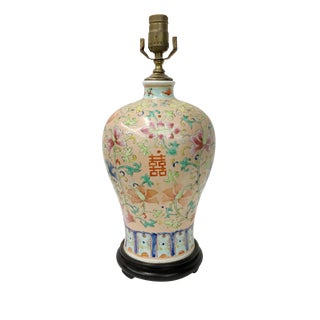 Chinese Flower Motif Vase Lamp
