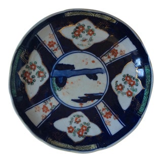 19th Century Chinese Blue Bowl Dish For Sale