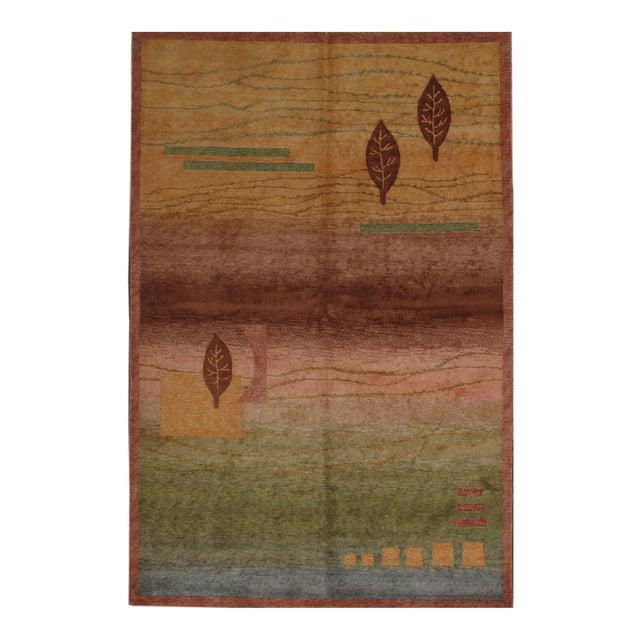 Soumak Design Hand Woven Wool Rug - 6' X 9' - Image 1 of 5