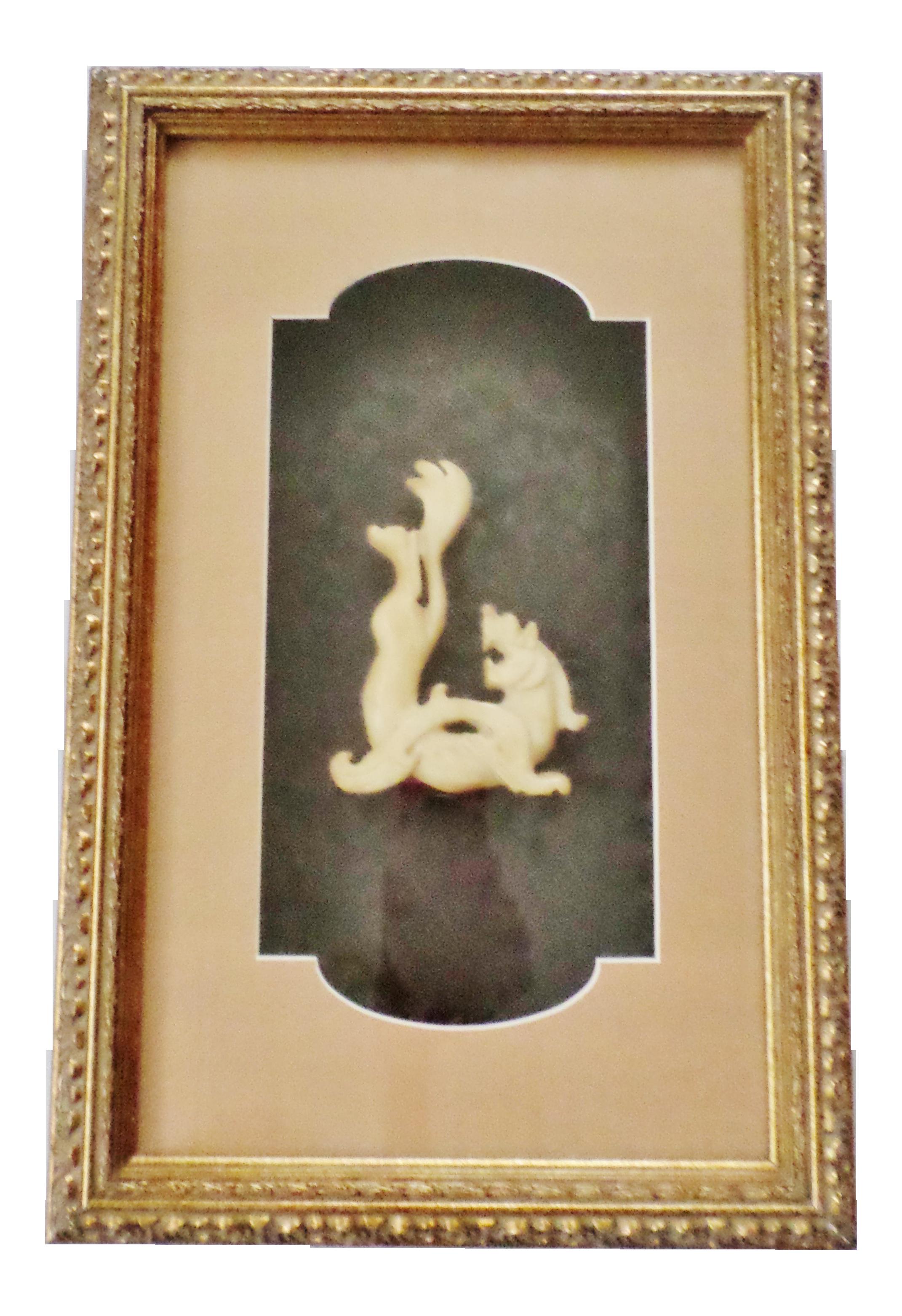 Vintage gold tone Shadowbox photo frame