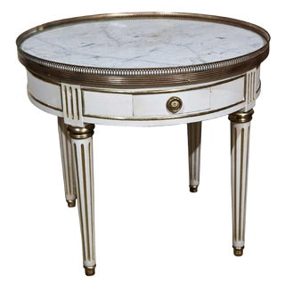 French Louis XIV Style Painted Gueridon Low Table