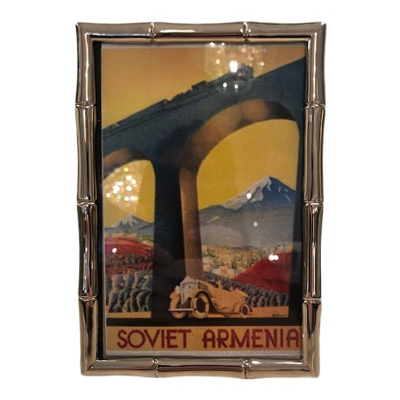 1980s Vintage Silverplate Bamboo Frame W/ Picture Included For Sale