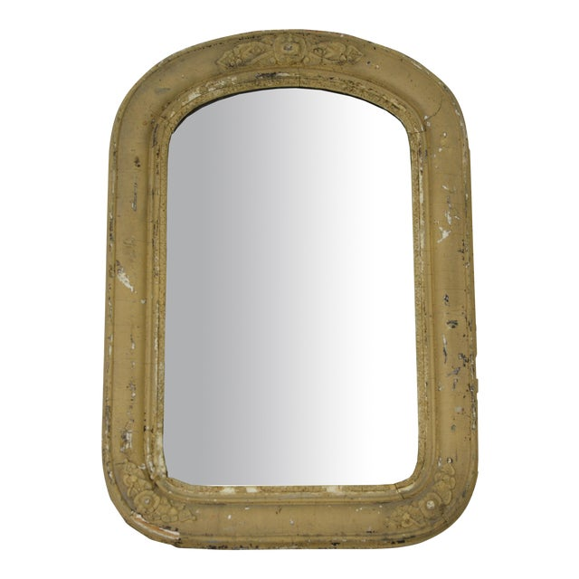 Antique Arched Accent Mirror - Image 1 of 4