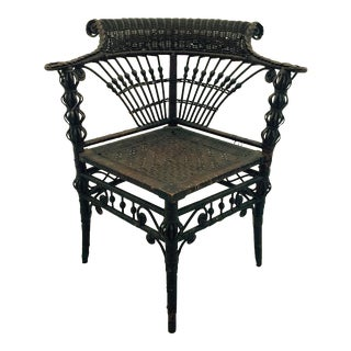 Antique Heywood-Wakefield Woven Wicker Chair